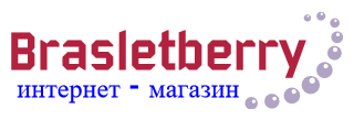 Интернет-магазин Браслетберри